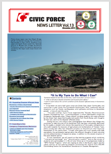 CFnewsletter13Cover.png