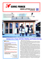 NewsLetter Vol.22engPrint-01.jpg